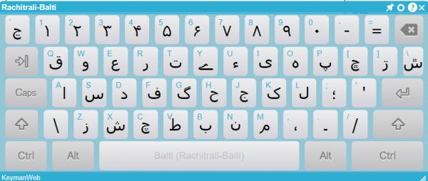 ScriptSource - Arabic (Nastaliq variant)