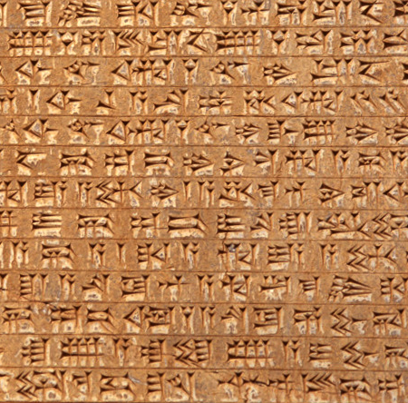 how to write in cuneiform Writing over five thousand years ago, people living in mesopotamia developed a form of writing to record and communicate different types of information.